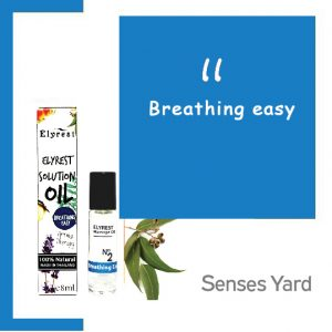 Elyrest Solution Oil Roll-On No.2 Breathing Easy/有助暢順呼吸香薰精油 SENSESYARD